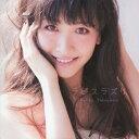 Idol Name: Ya Line - 【送料無料】ラピスラズリ/横山ルリカ[CD]通常盤【返品種別A】