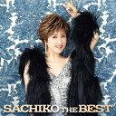 SACHIKO THE BEST/小林幸子[CD]【返品種別A】