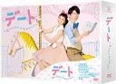 【送料無料】デート〜恋とはどんなものかしら〜 DVD-BOX/杏[DVD]【返品種別A】