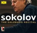 作曲家名: Ma行 - 【送料無料】THE SALZBURG RECITAL 2008【輸入盤】▼/SOKOLOV[CD]【返品種別A】