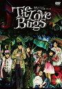 【送料無料】地球ゴージャス プロデュース公演 Vol.14「The Love Bugs」/城田優[DVD]【返品種別A】
