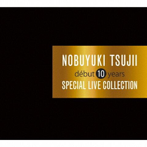 【送料無料】[枚数限定][限定盤]Debut 10 years Special Live Collection/辻井伸行[CD+DVD]【返品種別A】