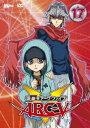 【送料無料】遊☆戯☆王ARC-V TURN-17/アニメーション[DVD]【返品種別A】