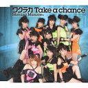 Idol Name: Ma Line - ワクテカ Take a chance/モーニング娘。[CD]通常盤【返品種別A】