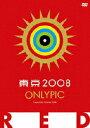 東京オンリーピック RED/アニメーション[DVD]【返品種別A】