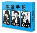 【送料無料】怪盗 山猫 DVD-BOX/亀梨和也[DVD]【返品種別A】