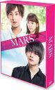 【送料無料】[枚数限定][限定版]MARS〜ただ、君を愛してる〜[DVD]豪華版<初回限定生産>/藤ヶ谷太輔,窪田正孝[DVD]【返品種別A】