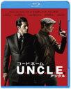 [枚数限定][限定版]【初回仕様】コードネーム U.N.C.L.E. ブルーレイ&DVDセット/ヘンリー・カヴィル,アーミー・ハマー[Blu-ray]【返品種別...