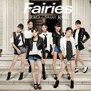 Rakuten - HERO/Sweet Jewel(DVD付)/Fairies[CD+DVD]【返品種別A】
