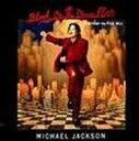ブラッド・オン・ザ・ダンス・フロア/ヒストリー・イン・ザ・ミックス/マイケル・ジャクソン[CD]【返品種別A】