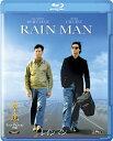 レインマン/ダスティン・ホフマン[Blu-ray]【返品種別A】