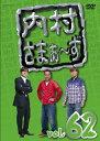 内村さまぁ〜ず vol.62/内村光良,さまぁ〜ず[DVD]【返品種別A】