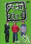【送料無料】内村さまぁ〜ず vol.62/内村光良,さまぁ〜ず[DVD]【返品種別A】