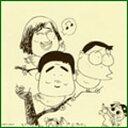 【送料無料】ホーホケキョとなりの山田くん オリジナル・フル・...