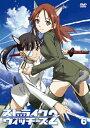 ストライクウィッチーズ2 通常版 第6巻/アニメーション