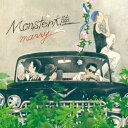 艺人名: Ma行 - marry/MONSTER大陸[CD]【返品種別A】