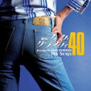 Artist Name: A Line - 【送料無料】原宿フォーク・グラフィティ40/オムニバス[CD]【返品種別A】