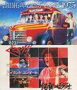 【送料無料】吉田拓郎・かぐや姫 コンサート イン つま恋 1975+'79 篠島アイランドコンサート