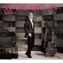 【送料無料】STANDARD~呼吸~/谷村新司[CD]通常盤【返品種別A】