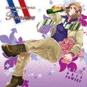 ヘタリア キャラクターCD Vol.5 フランス/フランス(小野坂昌也)[CD]【返品種別A】