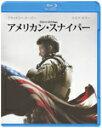 アメリカン・スナイパー/ブラッドリー・クーパー[Blu-ray]【返品種別A】