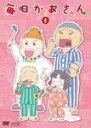 【送料無料】毎日かあさん1/アニメーション[DVD]【返品種別A】