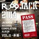 Omnibus - JACKMAN RECORDS COMPILATION ALBUM vol.11 -赤盤- 『RO69JACK 2014』/オムニバス[CD]【返品種別A】
