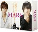 【送料無料】連続ドラマ MARS?ただ、君を愛してる? DVD-BOX/藤ヶ谷太輔[DVD]【返品種
