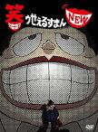 【送料無料】「笑ゥせぇるすまん NEW」DVD-BOX/アニメーション[DVD]【返品種別A】