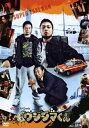 【送料無料】「闇金ウシジマくん」dビデオ powered by BeeTVスペシャル/山田孝之[DVD]【返品種別A】