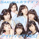 Sakuraホライズン(初回受注限定生産盤/Blu-ray Disc付)/アイドリングNEO