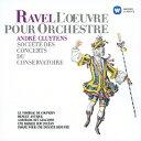 作曲家名: Ra行 - ラヴェル:逝ける王女のためのパヴァーヌ、他/クリュイタンス(アンドレ)[CD]【返品種別A】