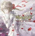 TALES OF HISTORIA/MinstreliX[CD]【返品種別A】