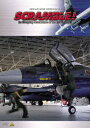 【送料無料】SCRAMBLE!-An Everyday Occurrence of The Territorial Air-/スクランブル!-国籍不明...