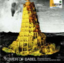 バベルの塔/秋山和慶,大阪市音楽団[CD]【返品種別A】