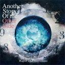 艺人名: A行 - Rapid Eye Movement/ANOTHER STORY OF THE OTHER SIDE[CD]【返品種別A】