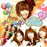 幸せになろう/恋/南明奈のスーパーマイルドセブン,Pabo[CD+DVD]【返品種別A】