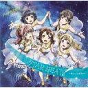 [枚数限定][限定盤]バンドリ!「STAR BEAT!〜ホシノコドウ〜」【Blu-ray付生産限定盤】/Poppin'Party[CD+Blu-ray]【返品種...