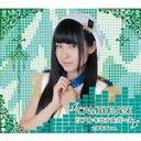 Idol Name: Ka Line - リアルキニナルガール(立松あす.Ver)/CAMOUFLAGE[CD]【返品種別A】