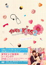 【送料無料】イタズラなKiss2〜Love in TOKYODVD-BOX2/未来穂香[DVD]【返品種別A】