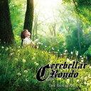 重金属硬摇滚 - The Realizing/Cerebellar Rondo[CD]【返品種別A】