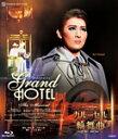 【送料無料】『グランドホテル』『カルーセル輪舞曲』/宝塚歌劇団月組[Blu-ray]【返品種別A】