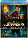 ナショナル・トレジャー2/リンカーン暗殺者の日記/ニコラス・ケイジ[Blu-ray]【返品種別A】