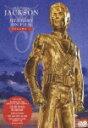 【送料無料】ヒストリー・オン・フィルム VOLUME II/マイケル・ジャクソン[DVD]【返品種別A】