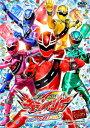 魔進戦隊キラメイジャーエピソードZERO/小宮璃央[DVD]【返品種別A】