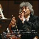 モーツァルト:交響曲第36番「リンツ」&第38番「プラハ」、モテット K.165/小澤征爾