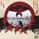 チェンバー・ミュージック/ウータン[CD]【返品種別A】