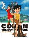 【送料無料】未来少年コナン Blu-rayボックス/アニメー...