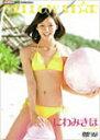 【送料無料】sabra DVD Collection にわみきほ YELLOW STAR/にわみきほ[DVD]【返品種別A】