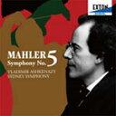【送料無料】マーラー:交響曲 第5番/アシュケナージ(ウラディーミル),シドニー交響楽団[CD]【返品種別A】